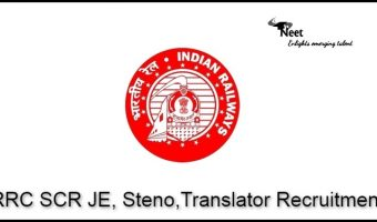 RRC SCR Recruitment 2021