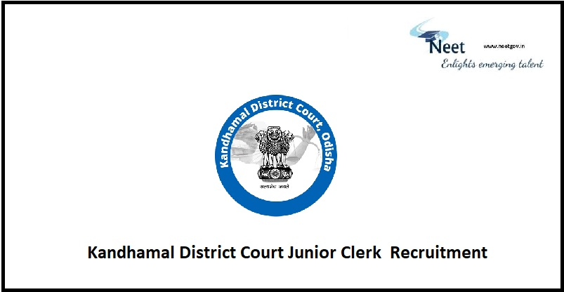 Kandhamal District Court Recruitment 2021