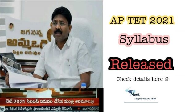 AP-TET-2021-Syllabus-Latest-update