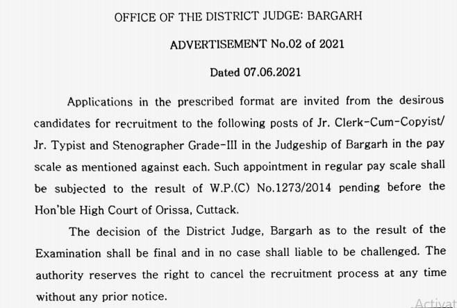 Bargarh District Court recruitment 2021