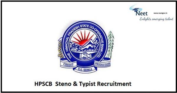 HPSCB Recruitment 2021