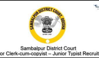 Sambalpur-District-Court-Recruitment 2021