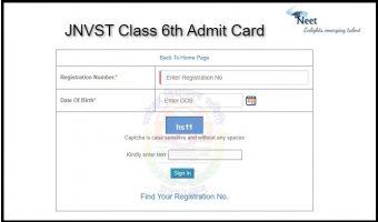 JNVST Class 6th Admit Card 2021
