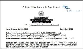 Odisha Police Constable Recruitment 2021